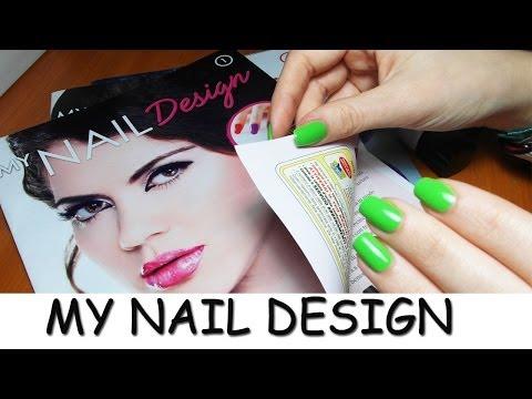 Baixar Musica my nail design prima e seconda uscita 2 tutorial nail