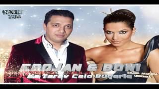 Erdjan & Boni - Ka Tarav Celo Bulgaria - New Hit 2016 by Studio Jackica Legenda