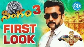 Singham 3 Movie First Look- Suriya, Anushka,Shruti Haasan