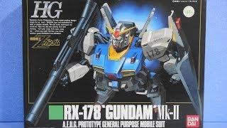 127 1/144 RX-178  ガンダムマークⅡ HG   『機動戦士Zガンダム』