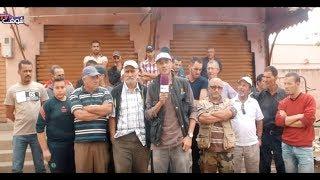 بالفيديو:ســـاكنة مدينة أحفير تستنجد المسؤولين..مبقاش عندنا باش نعيشو | بــووز