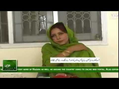 Innocent Karachi Girl Sonia and Mansehra Police Scandal