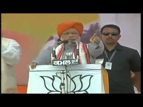Live: Narendra Modi Massive rally in Hoshiarpur, Punjab