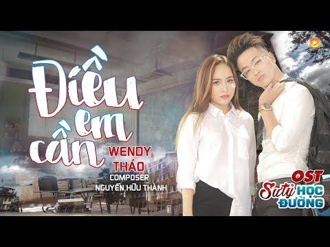 Điều Em Cần - Wendy Thảo [Official Video Lyric]