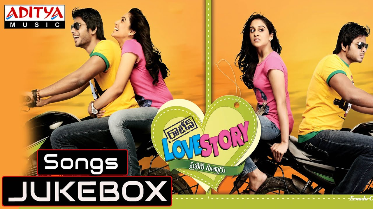 Routine Love Story Mp3 Songs
