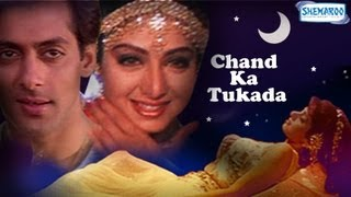 Chaand Kaa Tukdaa 1994 Full Movie In 15 Mins Salman
