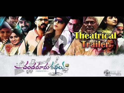 Chandamama-Kathalu-Theatrical-Trailer