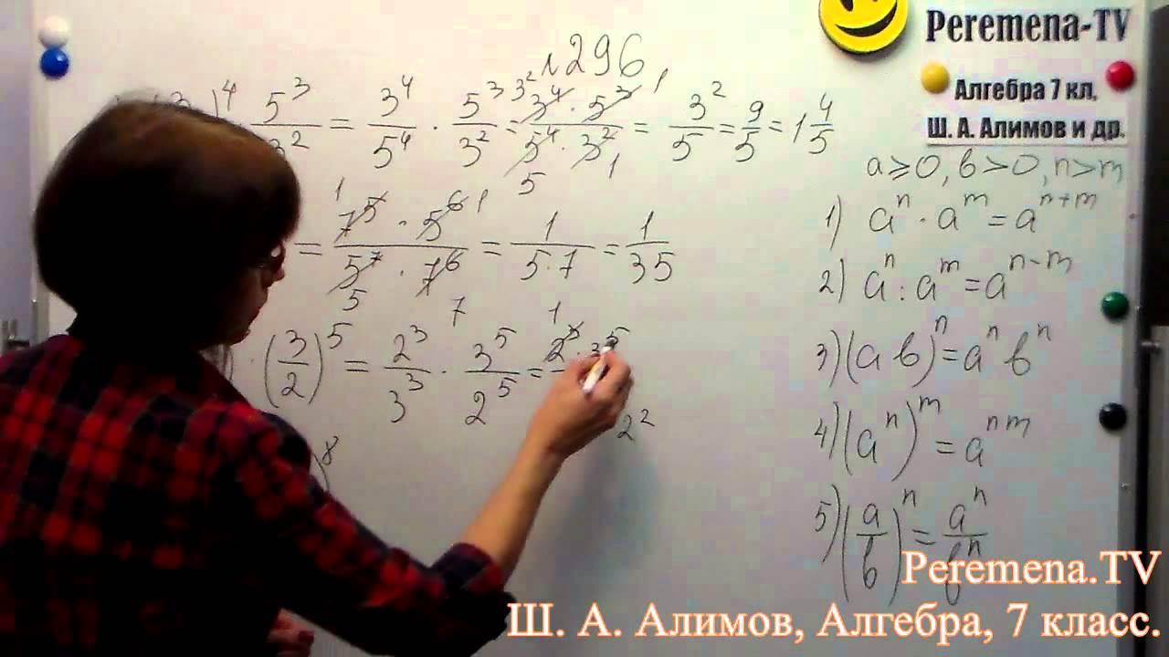уроков гдз алгебра мир класс