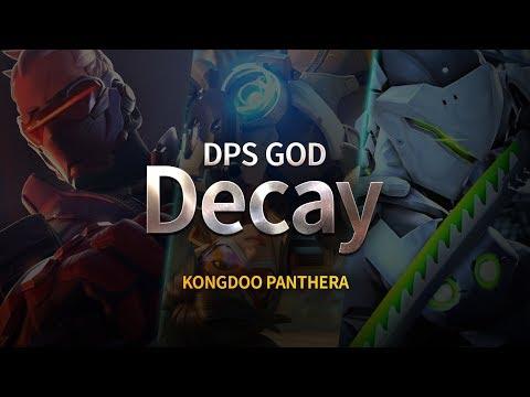 [FRAG MOVIE] DPS GOD Decay FRAG MOVIE / KONGDOO PANTHERA