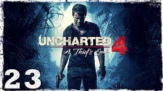 [PS4] Uncharted 4. #23: Воры Либерталии.