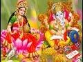 Shri Ganesh Gayatri Mantra & Maha Ganapathi Mantra