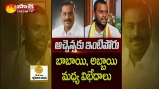 Minister Atchannaidu Vs MP Ram Mohan Naidu : Sakshi Speci..