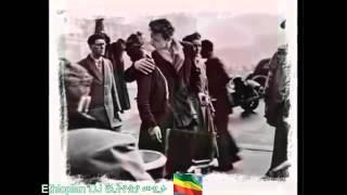 "Ephrem Tamiru - Ney Yene Melegna ""ነይ የኔ መለኛ"" (Amharic)"