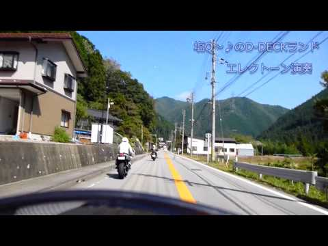 せせらぎ街道バイクツーリング(CB1300SB)