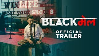 Black??? Official Trailer