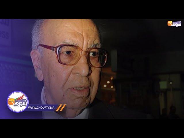 رحــل و ترك مسارا حافلا..حياة الوزير الأسبق كريم العمراني في سطــور | زووم