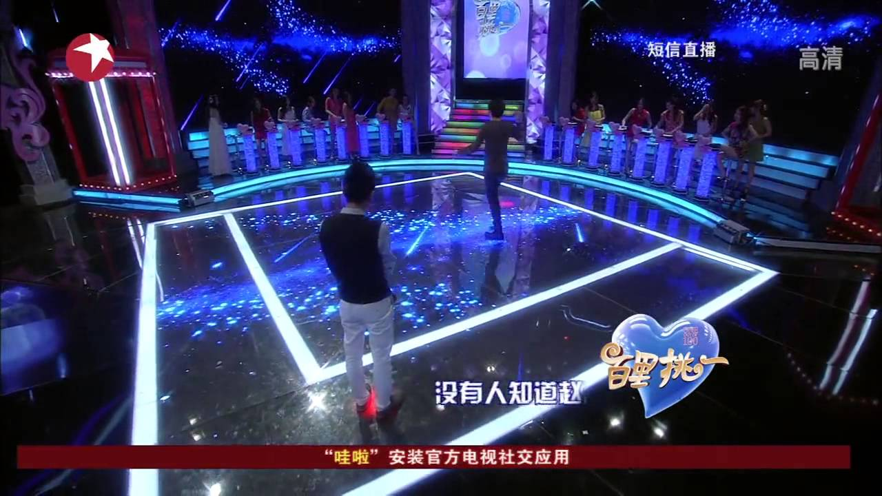 chinese dating show eng sub The 3 best subtitle sites for your movies & tv series there you can request subtitles for shows and films — perhaps chinese subs (and many times english.