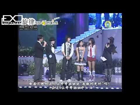 [S4E][Vietsub]Chanyeol @ 080213  SMART Model Contest (predebut).mkv