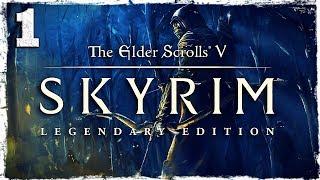 Skyrim: Legendary Edition.