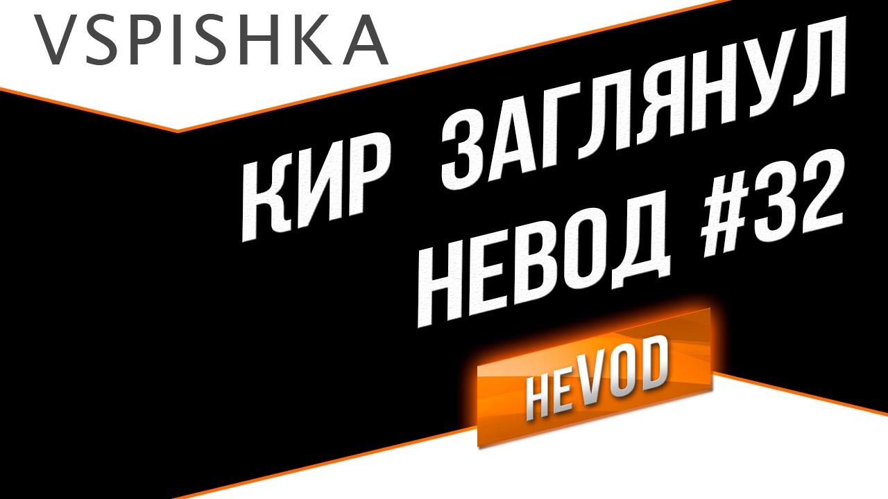 Взводом на 9-тых kkirsanov Amway921 Vspishka