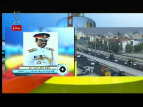 #Bahrain برنامج صباح الخير ..( لقاء مع قائد الفرقة الموسيقية اللواء الدكتور مبارك نجم