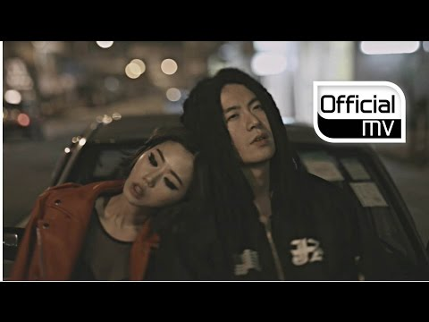 [MV] SKULL(스컬) _ I'm getting married (결혼해요) (feat. Eugene(유진) of THE SEEYA)