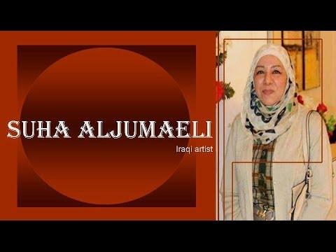 Mwafaq A films present, Suha Aljumaely Iraqi artist 2013