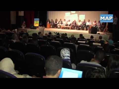 افتتاح المؤتمر الوطني الرابع للشبكة الأمازيغية من أجل المواطنة