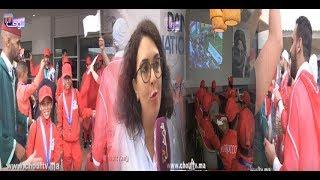 بالفيديو..أجواء احتفالية رائعة لحظة وصول أشبال دانون إلى المغرب بعد تحقيق الرتبة الثالثة في مسابقة كأس دانون للأمم بنيويورك |