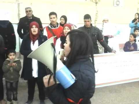 فيديو الوقفة الاحتجاجية للأساتذة المتدربين بميدلت