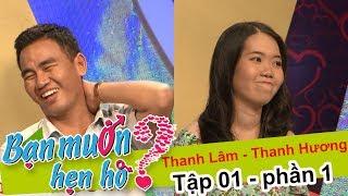 Cô gái lần đầu tiên 'làm chuyện ấy' ở lớp học | Thanh Lâm - Thanh Hương | BMHH 1 😄