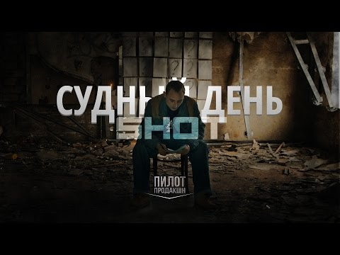 Изображение от видео
