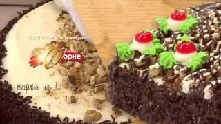Торт«Сказка»