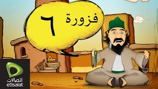فوازير رمضان 2014 (6)