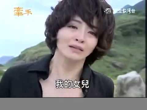 Phim Tay Trong Tay - Tập 423 Full - Phim Đài Loan Online