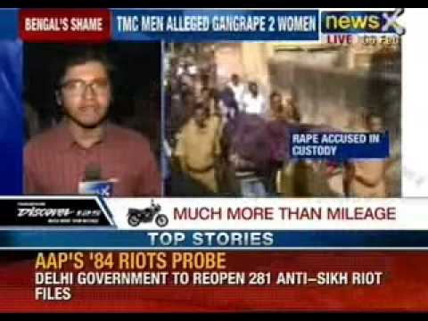 West Bengal's gang rape: TMC men alleged gang rape 2 women - NewsX