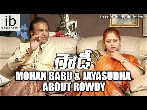 Mohan Babu - Jayasudha Rowdy Movie Success