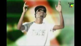 "Samson Mekonen - Ere Melsun Sechign ""ኧረ መልሱን ስጪኝ"" (Amharic)"