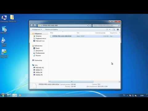 Как обновить gmail на компьютере - 6d0