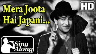 Mera Joota Hai Japani Video Song - Shree 420