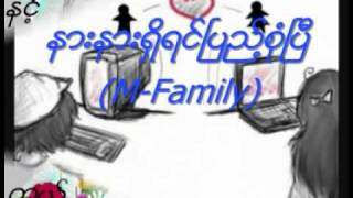 Myanmar Love New Song 2012