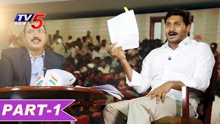 Pravasa Bharat : Jagan Dares To Resign For AP SPecial Sta..