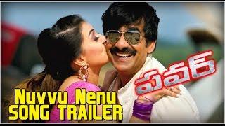 Power Songs Nuvvu Nenu Song Trailer Ravi Teja, Hansika