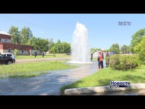 В Бердске пожарный уличный гидрант превратился в фонтан