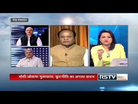 Desh Deshantar - Narendra Modi to meet Barack Obama: Next move in diplomacy