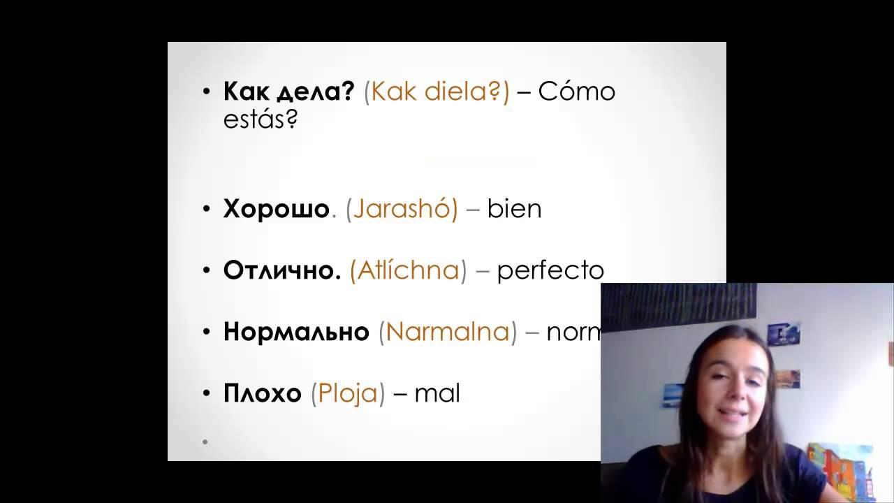 En internet solo ruso