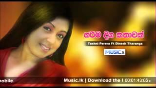 Harima Diga Kathawak - New Song - Manjula Dilrukshi