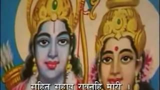 Full Sunderkand By Ashwin Kumar / Aswinkumar Pathak