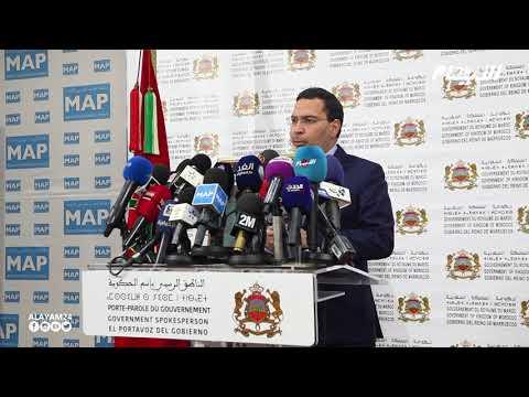 الخلفي يكشف حقيقة إلغاء الحكومة للتعليم المجاني للمغاربة
