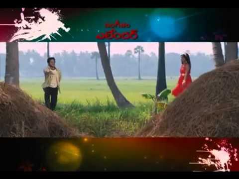 Prema-Prayanam-Movie-Song-Trailer-1